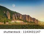 "rocks ""repenting sinners"" in...   Shutterstock . vector #1143431147"