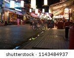 siem reap  cambodia  january 9... | Shutterstock . vector #1143484937