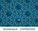 abstract 3d islamic design... | Shutterstock .eps vector #1143503204
