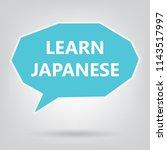 learn japanese written on... | Shutterstock .eps vector #1143517997