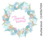 summer tropical background with ... | Shutterstock . vector #1143567434