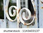 iron gate rusty iron | Shutterstock . vector #1143603137