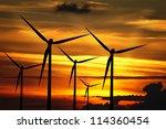 energy | Shutterstock . vector #114360454