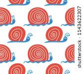 vector cute seamless pattern... | Shutterstock .eps vector #1143622307