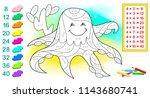 worksheet with exercises for... | Shutterstock .eps vector #1143680741