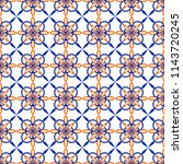 arabic seamless vector pattern. ...   Shutterstock .eps vector #1143720245
