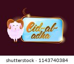 muslim holiday eid al adha in... | Shutterstock .eps vector #1143740384
