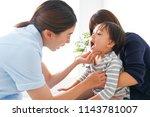 dentist and child   Shutterstock . vector #1143781007