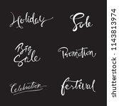 lettering design  hand writing  ... | Shutterstock .eps vector #1143813974