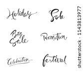 lettering design  hand writing  ... | Shutterstock .eps vector #1143813977