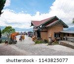 pantan terong  takengon  aceh... | Shutterstock . vector #1143825077