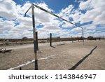 salar de uyuni is the world's... | Shutterstock . vector #1143846947