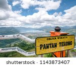 view of lut tawar lake in... | Shutterstock . vector #1143873407