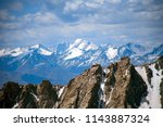 landscape at the khardungla... | Shutterstock . vector #1143887324
