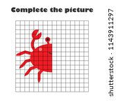 complete the picture  crab in...   Shutterstock .eps vector #1143911297