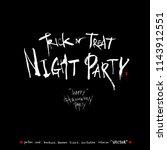happy halloween   hand drawn... | Shutterstock .eps vector #1143912551