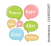 flat balloon speech bubbles set ... | Shutterstock .eps vector #1143922307