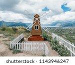windmill replica in bur rintis... | Shutterstock . vector #1143946247