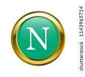 letter n  capital letter... | Shutterstock .eps vector #1143965714