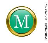 letter m capital letter classic ... | Shutterstock .eps vector #1143965717