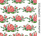 floral seamless background for... | Shutterstock .eps vector #1143967211