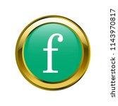 letter f lowercase letter... | Shutterstock .eps vector #1143970817