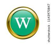 letter w  lowercase letter... | Shutterstock .eps vector #1143970847