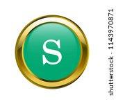 letter s lowercase letter... | Shutterstock .eps vector #1143970871