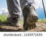 hiking in mountains | Shutterstock . vector #1143971654