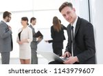 serious business man working on ... | Shutterstock . vector #1143979607