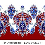 seamless border with white... | Shutterstock . vector #1143993134