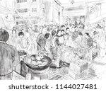 night market in hong kong   Shutterstock . vector #1144027481