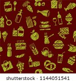 food and drinks  production and ... | Shutterstock .eps vector #1144051541