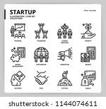startup icon set | Shutterstock .eps vector #1144074611