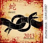 vector snake calligraphy ...   Shutterstock .eps vector #114413587