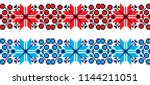 national pixel pattern. red and ... | Shutterstock .eps vector #1144211051