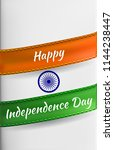 india flag as symbol of indian  ...   Shutterstock .eps vector #1144238447