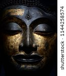 Head Of Buddha  Ayutthaya Style ...