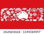 year of the wild boar icon and... | Shutterstock .eps vector #1144264547