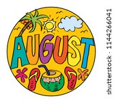 color example. august coloring...   Shutterstock .eps vector #1144266041