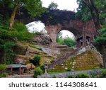 the fantastic natural landmark... | Shutterstock . vector #1144308641