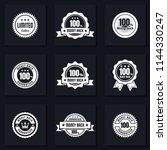 vintage retro vector logo for... | Shutterstock .eps vector #1144330247