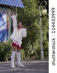 minsk  belarus september 09 ... | Shutterstock . vector #114433999