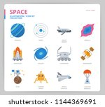 space icon set | Shutterstock .eps vector #1144369691