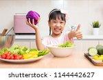 asian chinese little girl... | Shutterstock . vector #1144442627