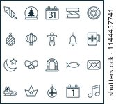 holiday icons set with crown ... | Shutterstock .eps vector #1144457741