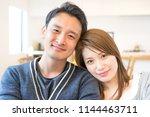 couple full of affectionate... | Shutterstock . vector #1144463711
