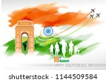 the gates of freedom and its... | Shutterstock .eps vector #1144509584