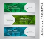 vector abstract banner design... | Shutterstock .eps vector #1144604924