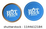 hot price stickers | Shutterstock .eps vector #1144612184